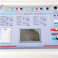 扬州线路工频参数测试仪定制厂家