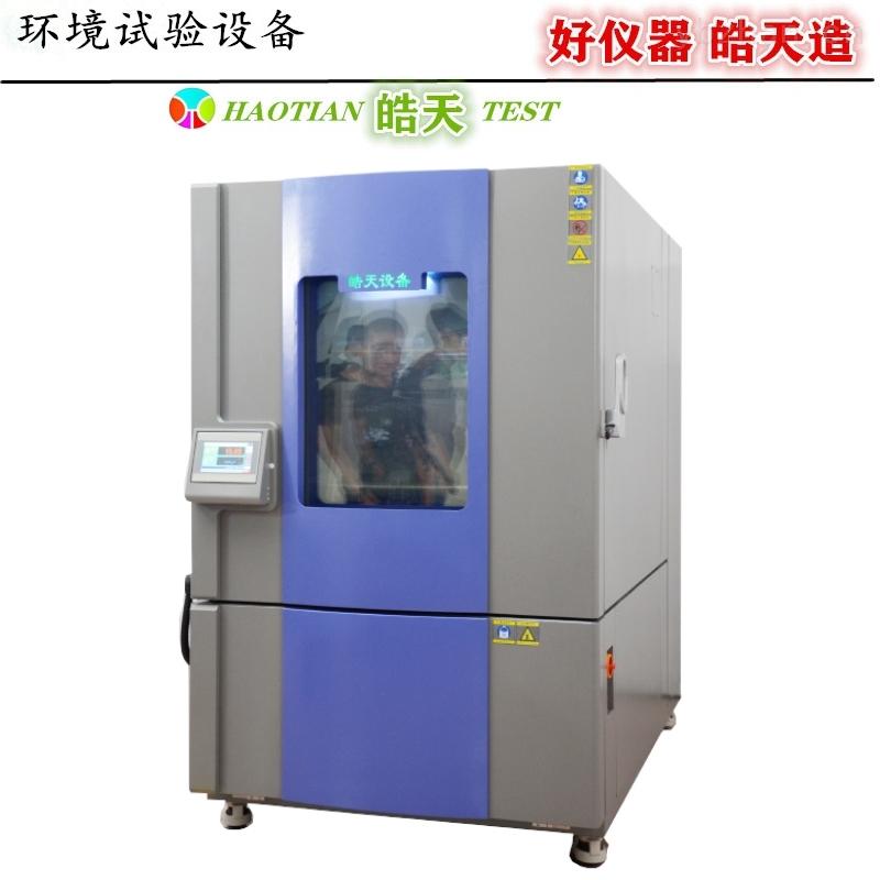 芯片高低溫交變濕熱試驗箱運行平穩溫濕度機