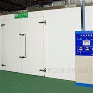 GT-BIR-33X新能源高温老化房