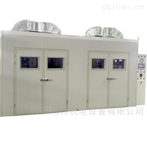 高溫烘干房廠商