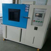 北京橡胶耐臭氧老化箱