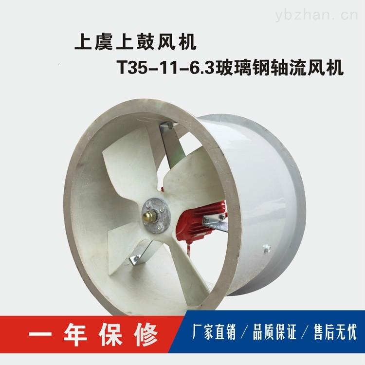 DZ-8/DZ管道式轴流风机/4.0KW厂用节能换气风扇