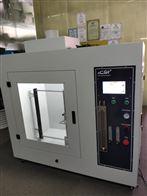 CWEager-水平垂直燃烧测试仪