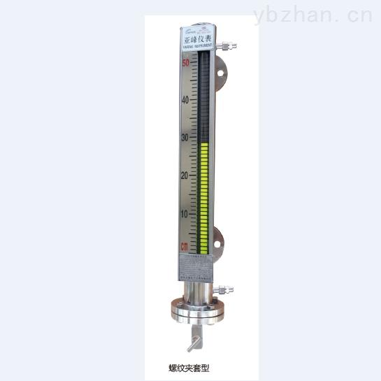 山东 夹套型磁性液位计 加工定制