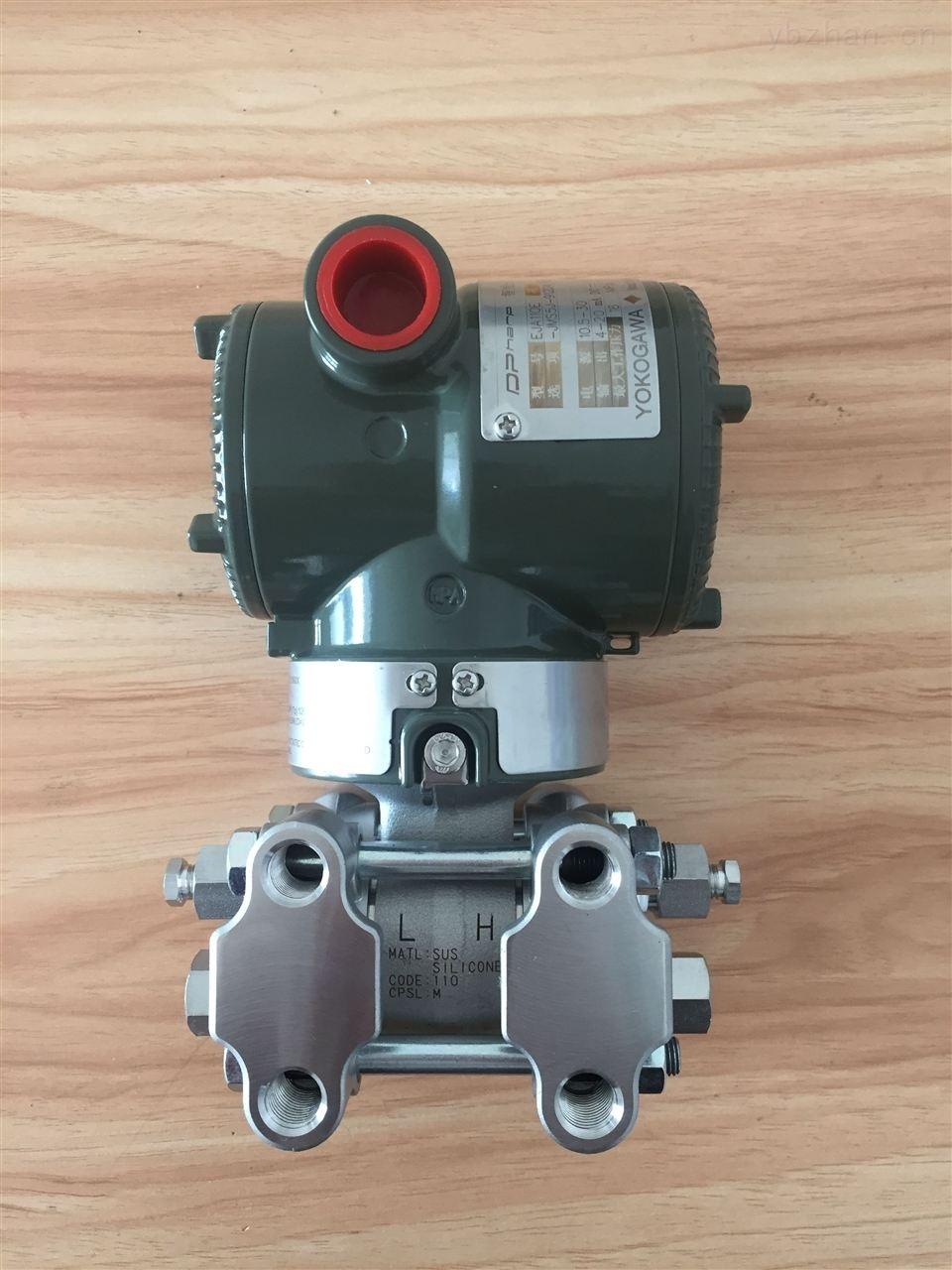 横河EJA120A压力变送器