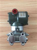 厂家直销EJX120A压力变送器价格优惠