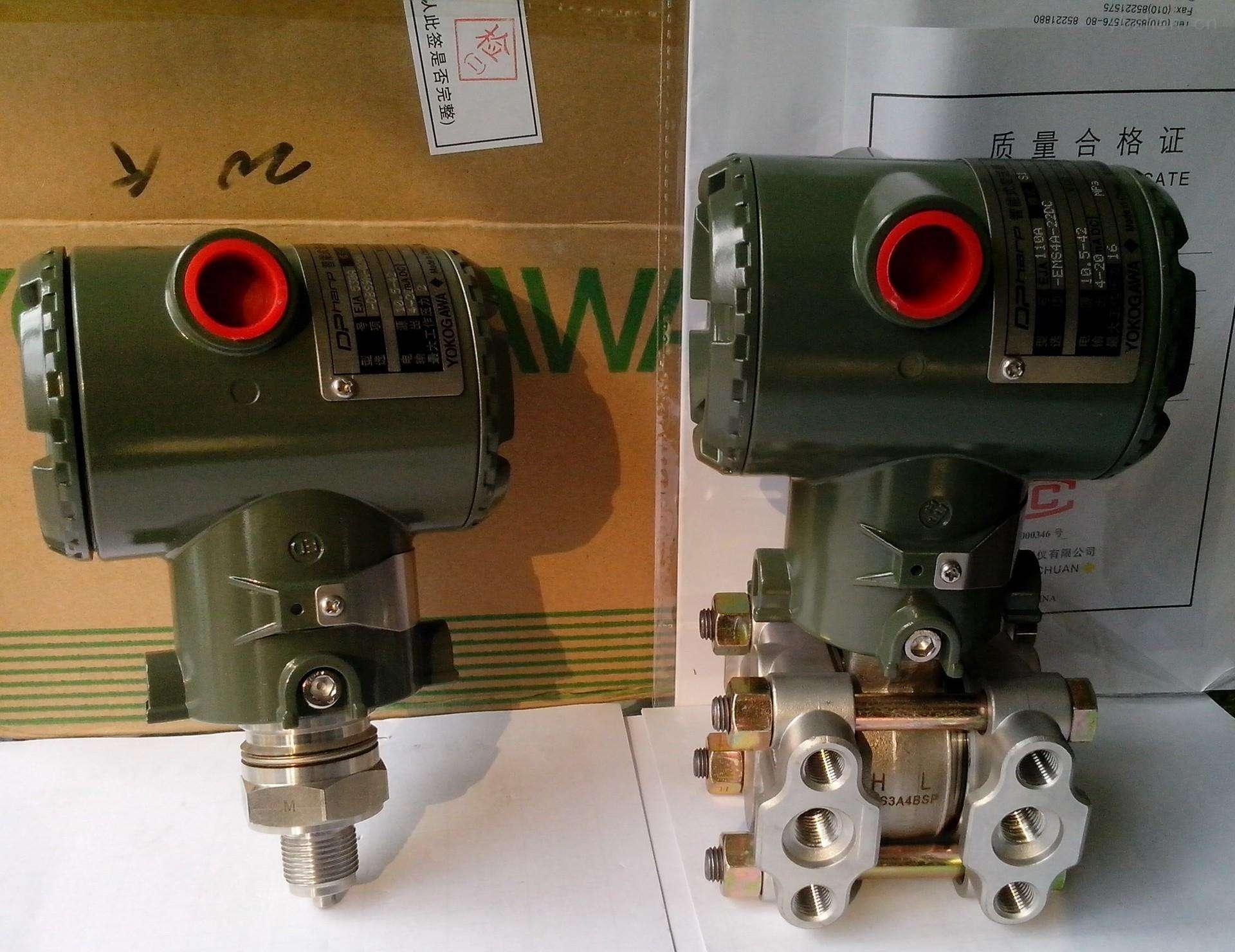 横河EJA438E压力变送器