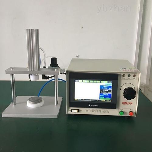 江苏省承装承试设备检漏仪生产厂家