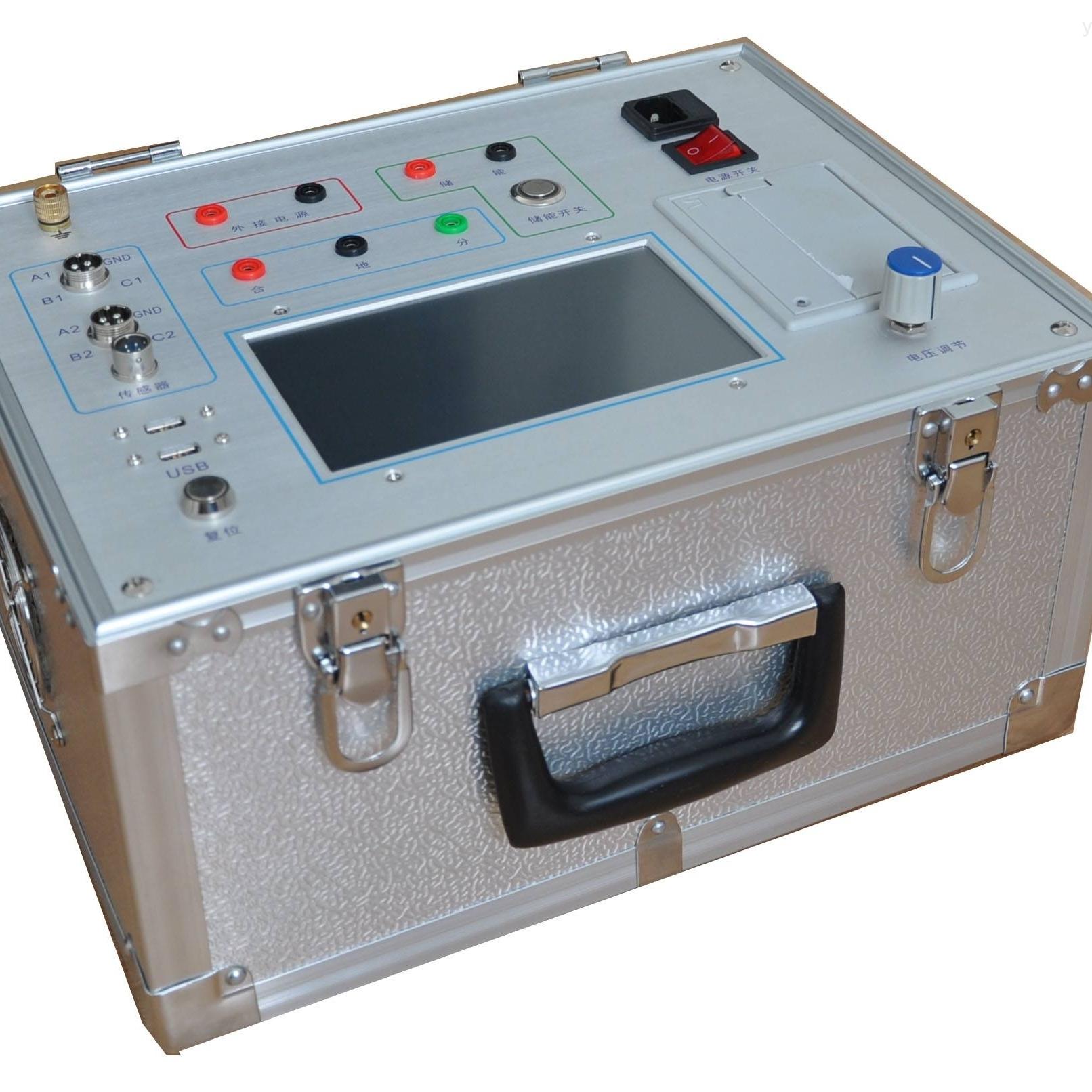 江苏省承装承试设备开关特性测试仪生产厂家