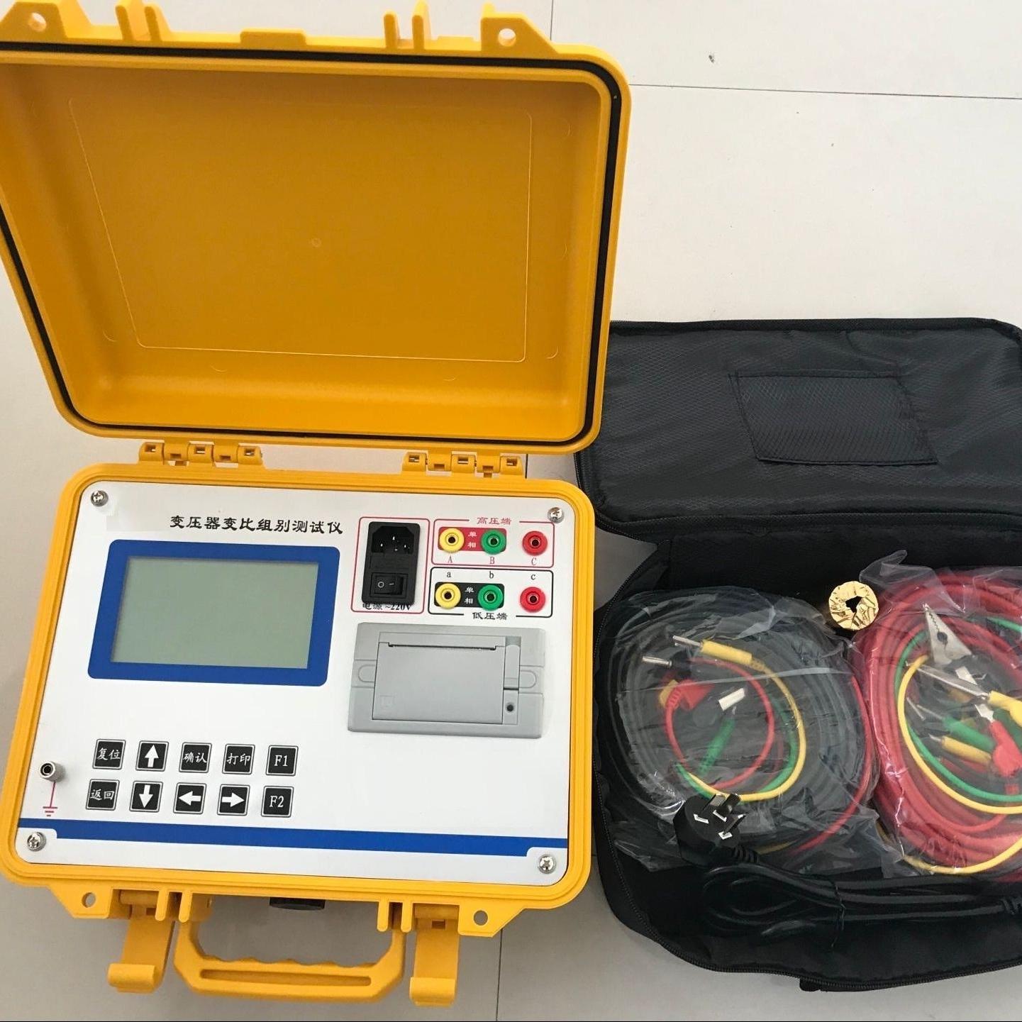 江苏省承装承试设备全自动变比测试仪厂家