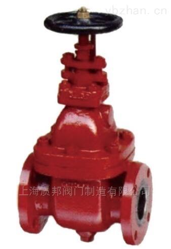 供应CBT4026-2005 J类法兰铸铁0.5MPa闸阀