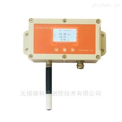 HKT532试验箱烟雾箱高精度温湿度变送器HKT532