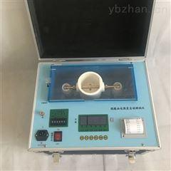 优质厂家绝缘油介电强度测试仪