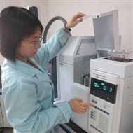 扬州承装承试设备气相色谱仪厂家定制