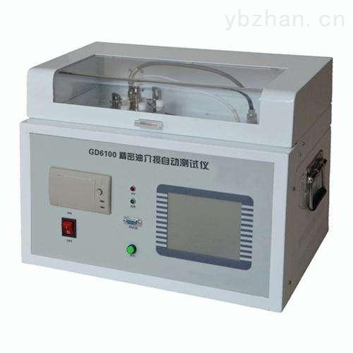 扬州承装承试绝缘油介质损耗测试仪定制厂家