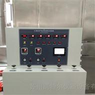 K-RBS6387电线电缆耐火冲击水喷淋试验机