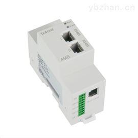 AMB数据中心小母线AMB100电参量采集监控装置