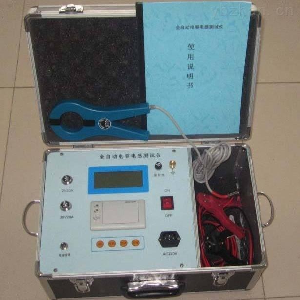 扬州承装设备电网电容电流测试仪定制厂家