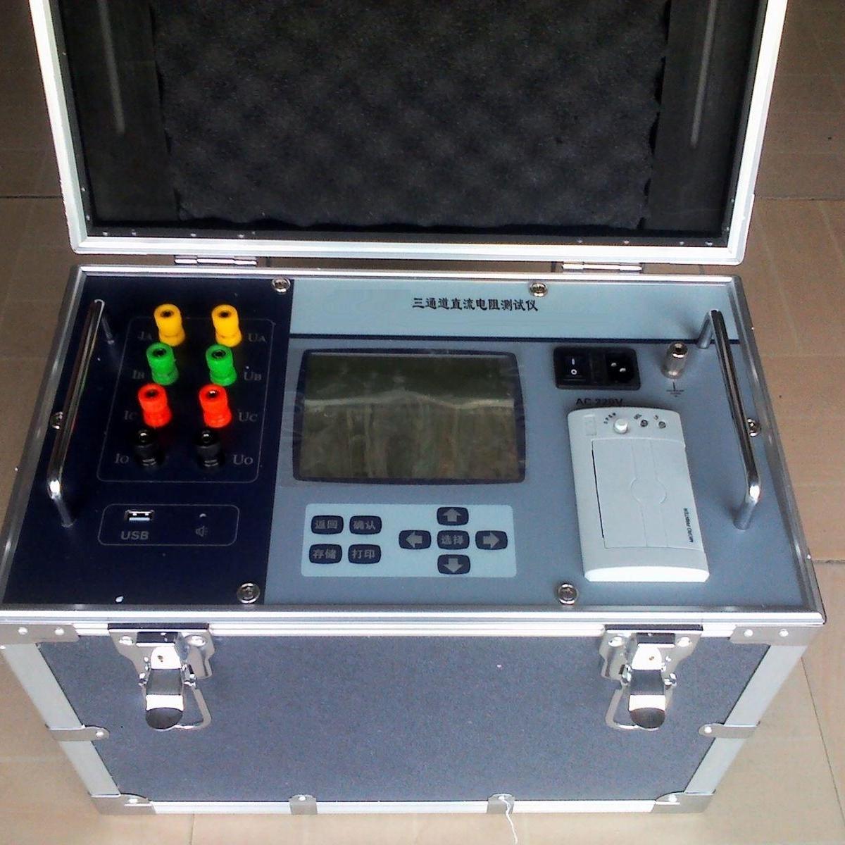 扬州承装设备接地成组直流电阻测试仪定制
