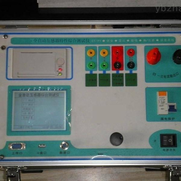 扬州承装设备互感器特性综合测试仪定制厂家