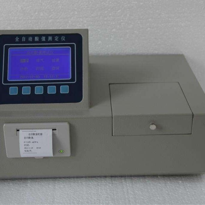 江苏省承试资质设备酸值测定仪定制厂家