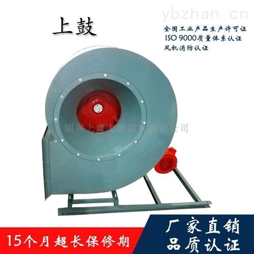 BF4-72-8C防爆防腐离心风机