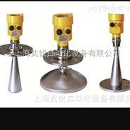 高頻雷達物位計設備