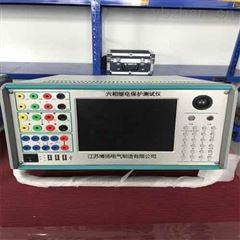 三相继电保护测试仪/承试五级设备资质