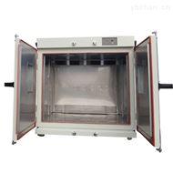 THE-1200PF可编程式1200L恒温恒湿实验室厂家直销