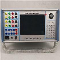 六相继电保护检测仪价格