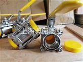 V-205S承插焊球阀 中鼎三片式球阀