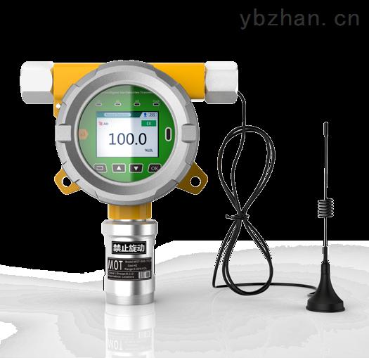 MOT300-H2S-硫化氢探测器