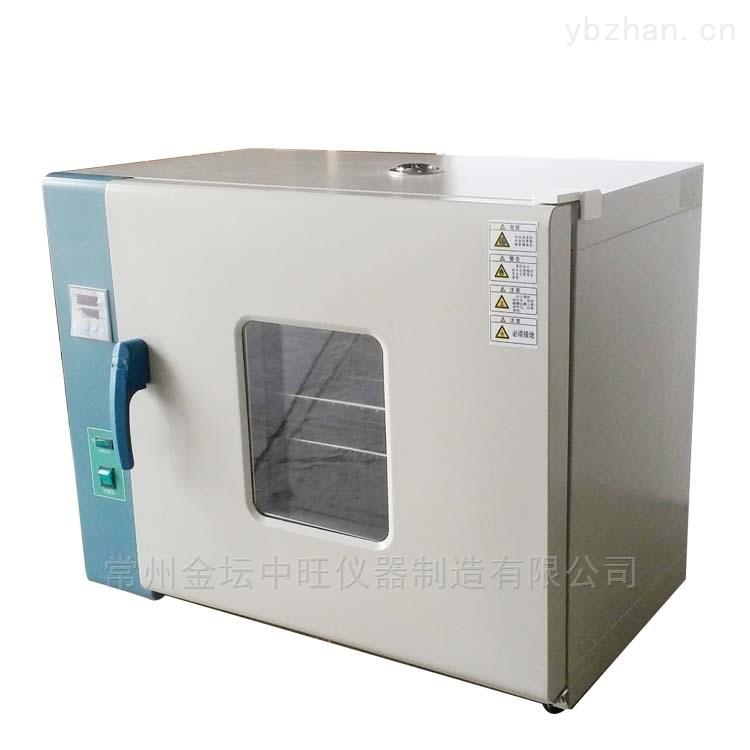 专用电热恒温鼓风干燥箱
