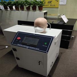 CSI-67医用熔喷滤料呼吸阻力测试仪符合标准
