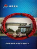 CS-1-G-100-02-01-00磁阻高阻探头传感器磁电式