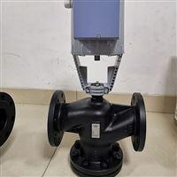 临沂西门子电动温控阀VVF53.125-220K