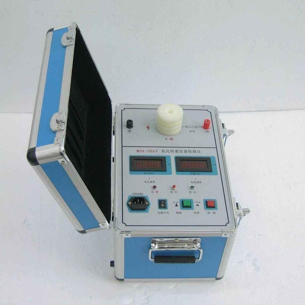 氧化锌避雷器测试仪厂家直销