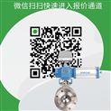 上海气动V型不锈钢球阀-V型调节阀工厂直销