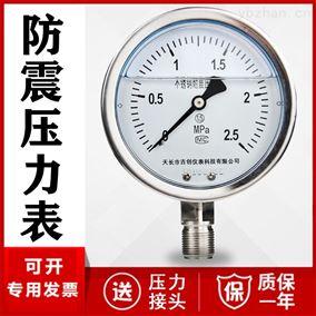 防震压力表厂家价格防震 压力仪表 硅油甘油