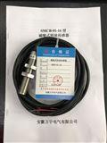 CRN-02-01-01-02磁阻传感器