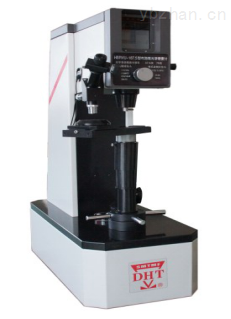 HBRVU-250-光学布洛维万能硬度计