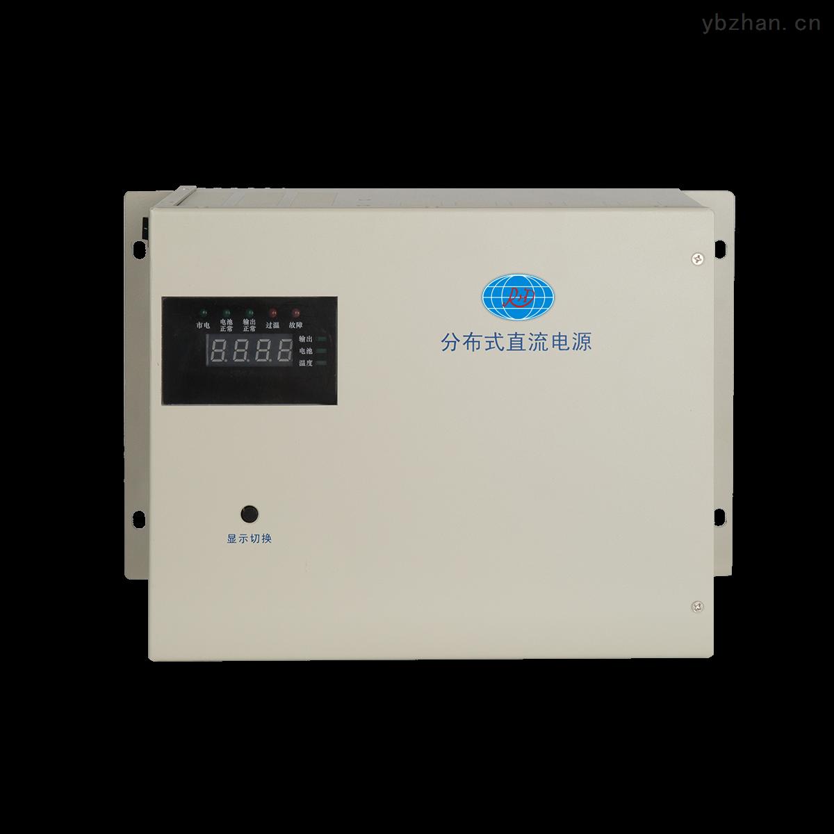 RHT600-UP5N-分布式直流电源RHT600-UP5N厂家