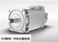 青浦西门子828D系统伺服电机维修公司-当天检测提供维修视频