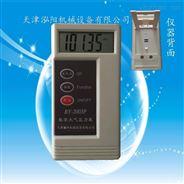 BY-2003P數字大氣壓力表