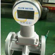 DN20天然氣流量計使用方法