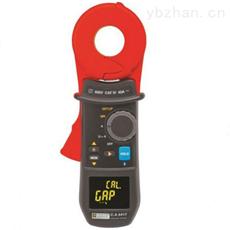 厂家供应防雷环路电阻测试仪