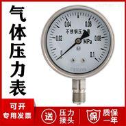 氣體壓力表廠家價格壓力儀表0-1.6MPa0-1MPa