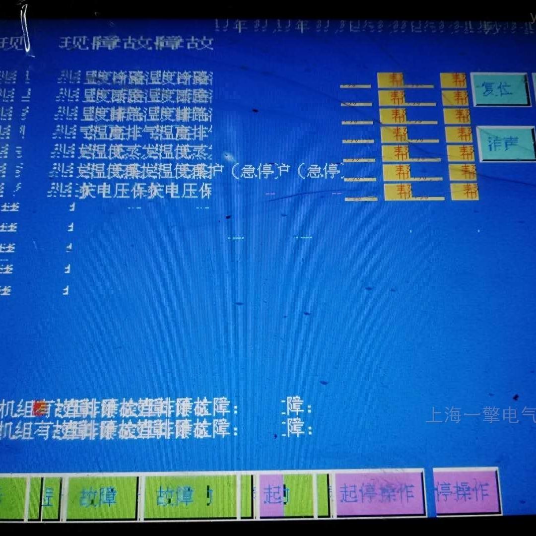 6AV7723-1BC10-0AF0维修显示花屏黑屏