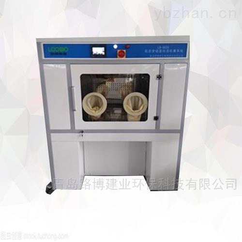 供應觸屏LB-800S低濃度稱量恒溫恒濕設備