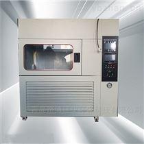 LB-800Z供应全自动低浓度恒温恒湿称重系统LB-800Z